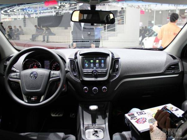 MG5 - Car News China (4)