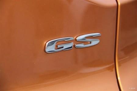 MG GS - 18-01-2015.12