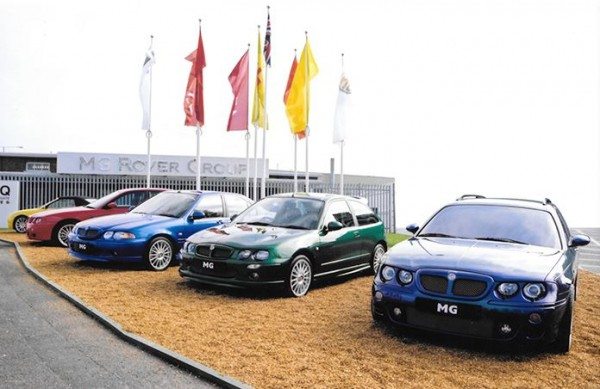 MG Z Cars arrived at an optimistic time for MGR employees