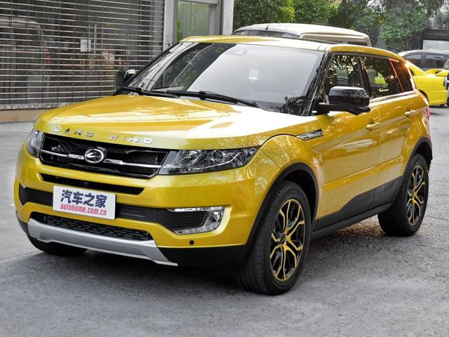 Blog : Did Jaguar Land Rover forget to file the Range Rover Evoque's Chinese patent in time?