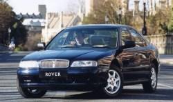 rover-600