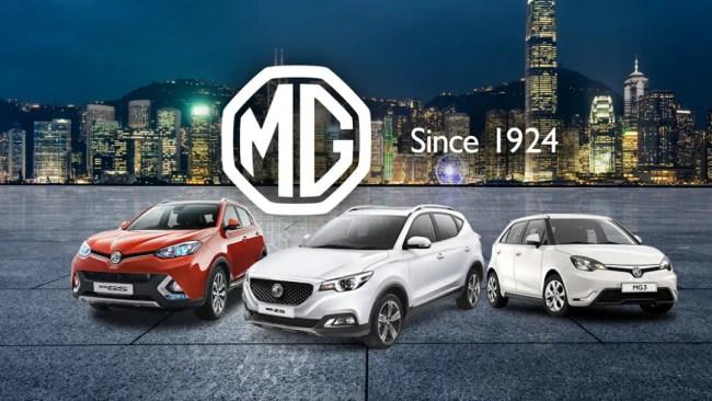 MG Since 1924