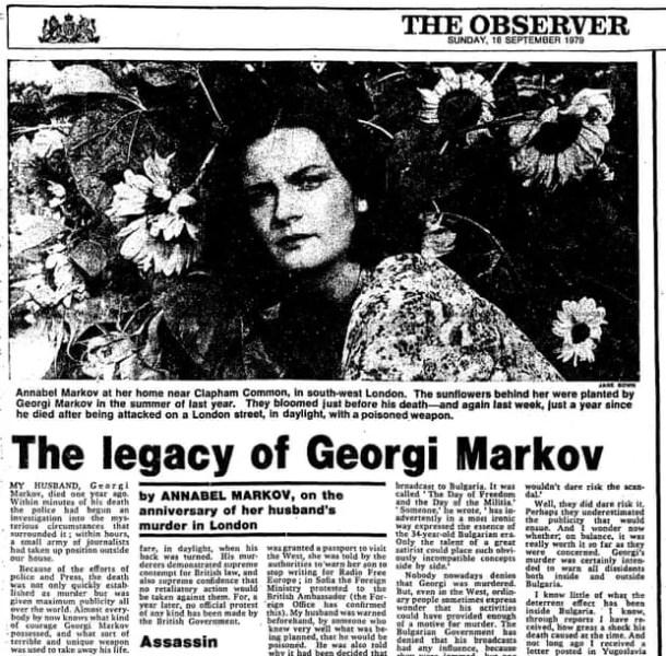 Observer 1979