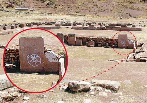 Grave atentado contra Complejo Arqueológico de Pucará, provincia de Lampa, Puno