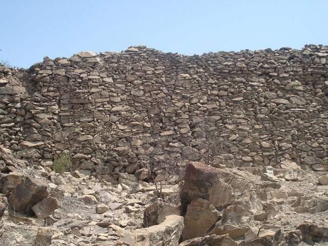 La presencia de la Cultura Huari en la hoy región Lambayeque