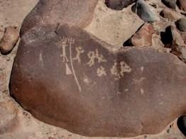 petroglifos_de_san_francisco_de_miculla_40
