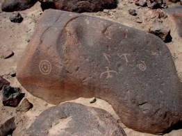 petroglifos_de_san_francisco_de_miculla_43