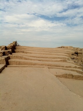 complejo-arqueologico-mateo-salado-peru-10