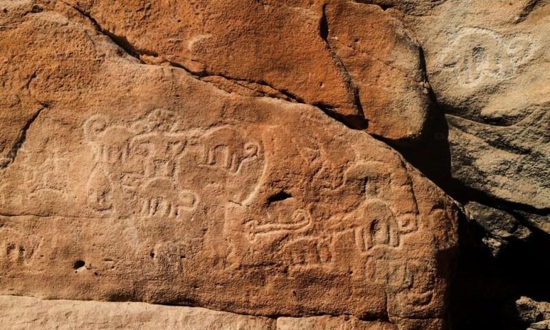 Petroglifos de Pitaya, Huancas