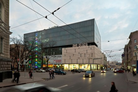 Ave Plaza - Drozdov&Partners