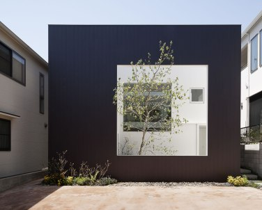 Frame - UID Architects