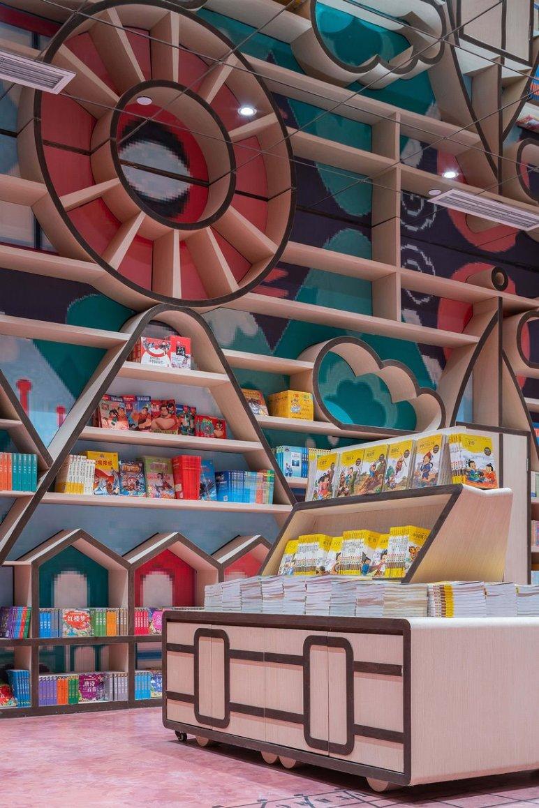 librería chongqing área infantil