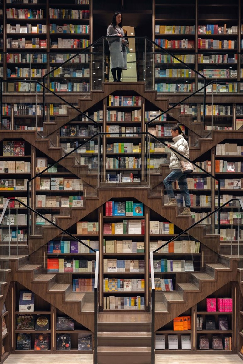 librería chongqing escaleras