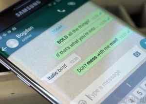 Veja como usar a nova fonte secreta do WhatsApp