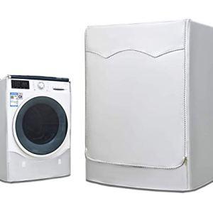 AKEfit Coperchio della Lavatrice Coperchio Protettivo Impermeabile per asciugatrice della Lavatrice a Caricamento Frontale Antipolvere a Prova di Polvere 60  60  85 cm