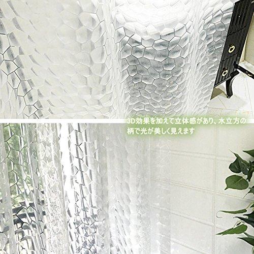 Hiveseen Tenda da doccia per bagno e secchio dacqua 3D trasparente con 12 occhielli e ganci in plastica per doccia o vasca da bagno a casa Chiaro