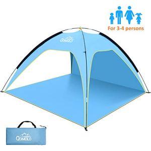 Qomolo Tenda da Spiaggia Gazebo Popup Tenda Portatile Solare Extra Leggera Protezione UV 50 Tenda da Spiaggia Portatile per 34 Persone