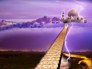 Bahaya Over Raja` Over Khauf