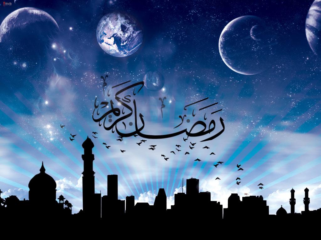 ramadhan 2017