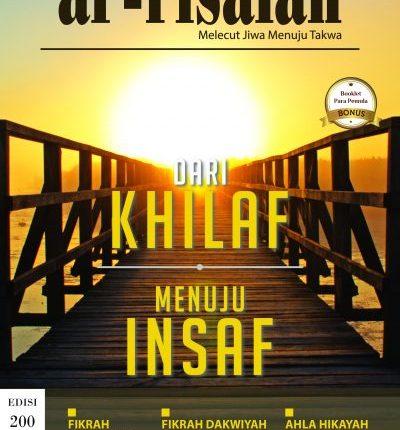 majalah-islam-arrisalah-terbaru-edisi-200-februari-2018