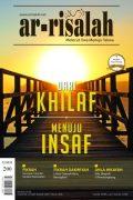 Majalah islam Arrisalah terbaru edisi 200 februari 2018