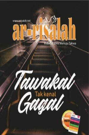 cover-majalaj-arrisalah-edisi-terbaru
