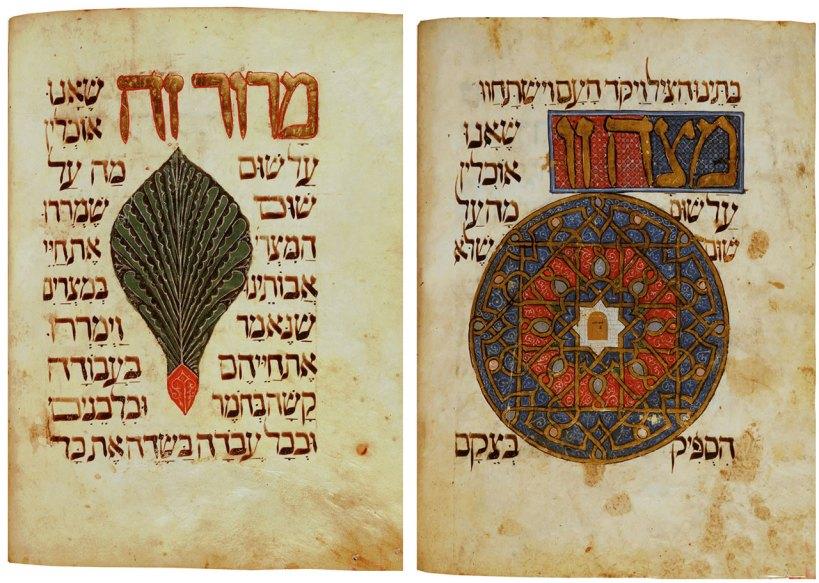 """Golden Haggadah"", manuscrito judío de 1320"