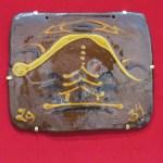 バーナード・リーチ ガレナ釉陶板
