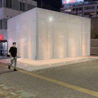 隈研吾、佐藤可士和、谷尻誠・吉田愛デザインで新しくなった渋谷区のトイレ見学