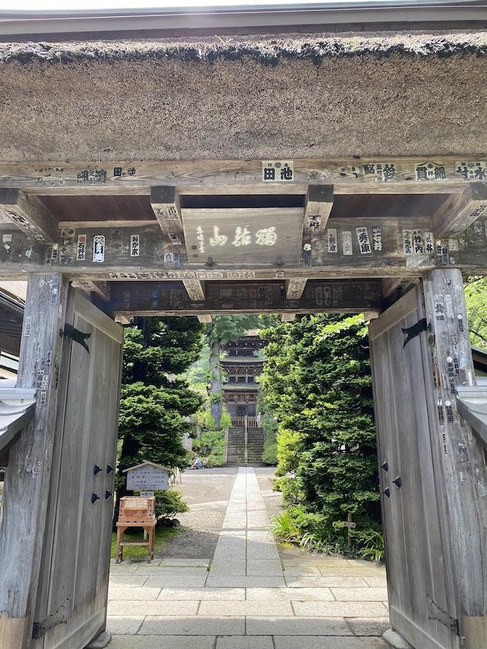 信州上田 前山寺