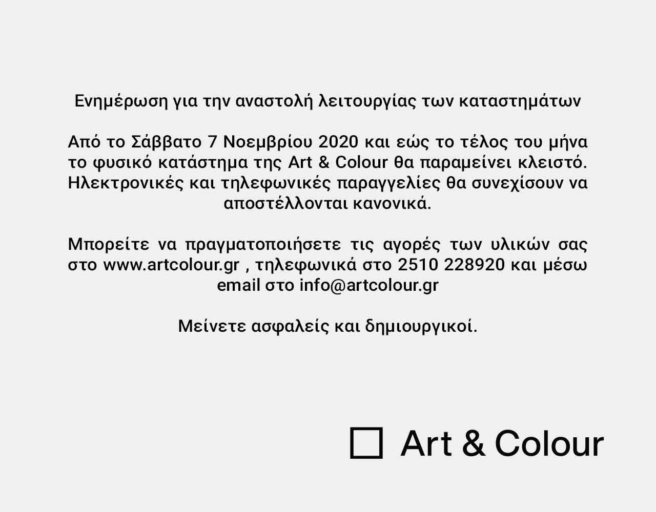 Lockdown2-HomeBanner-Art&Colour