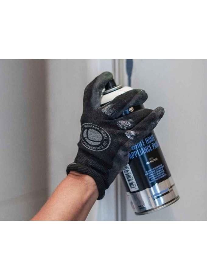 spray-vafi-lefkon-suskeuon-white-home-appliance-MTN-pro-Art&Colour-0