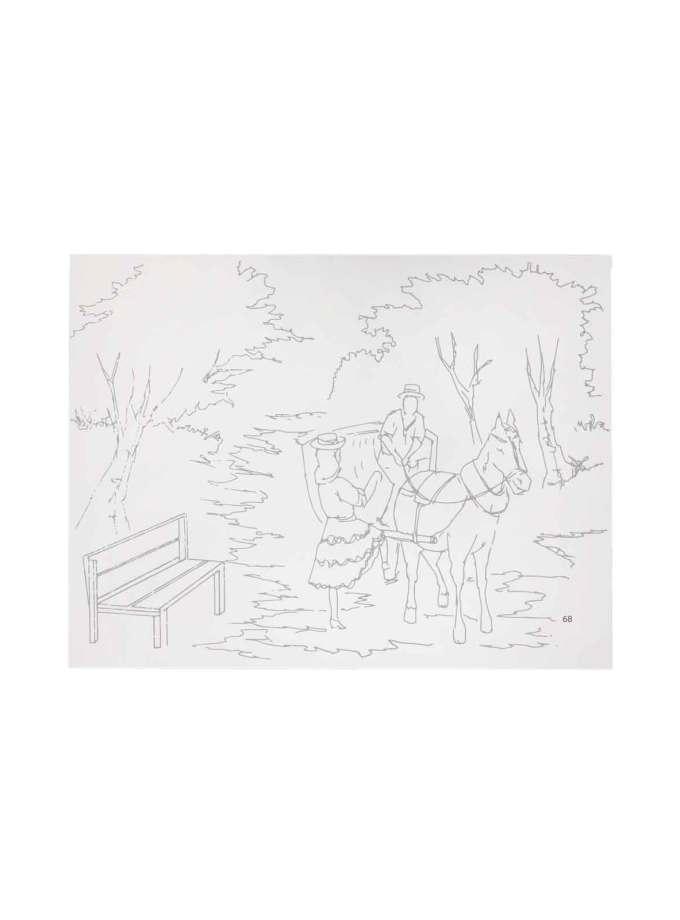 68-3040-Prosxediasmeno-Cartolino-sxedio-Art&Colour