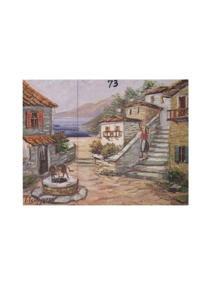73-3040-Prosxediasmeno-Cartolino-eikona-Art&Colour