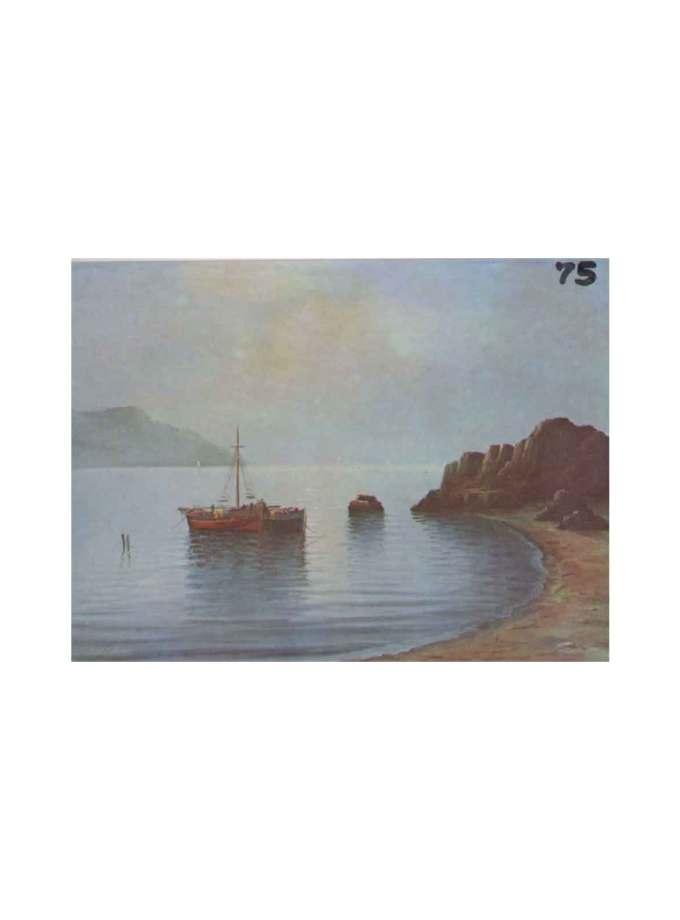 75-3040-Prosxediasmeno-Cartolino-eikona-Art&Colour