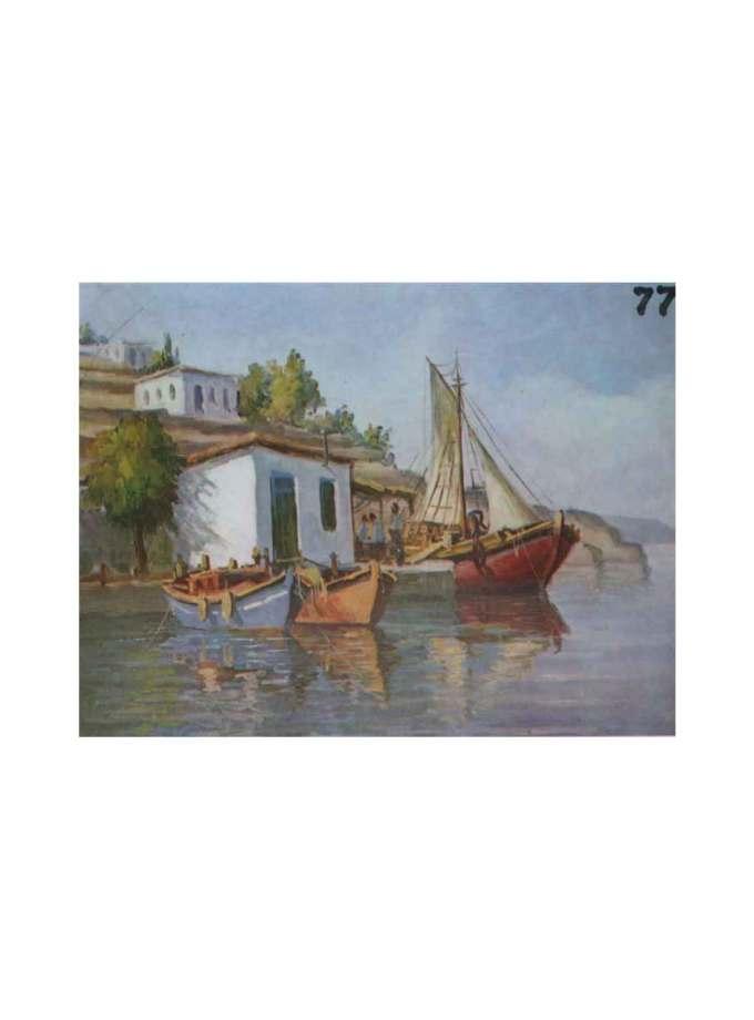 77-3040-Prosxediasmeno-Cartolino-eikona-Art&Colour