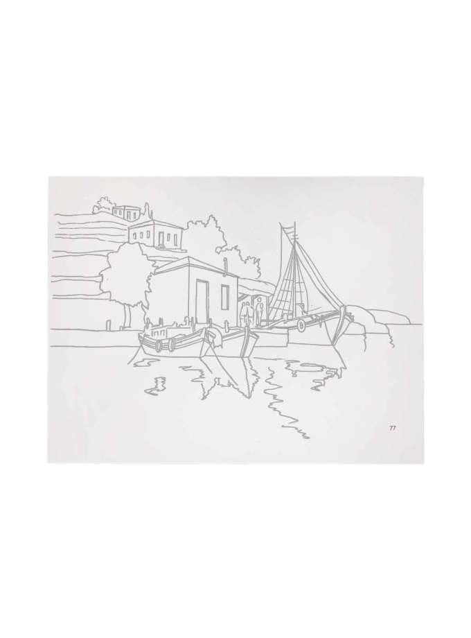 77-3040-Prosxediasmeno-Cartolino-sxedio-Art&Colour