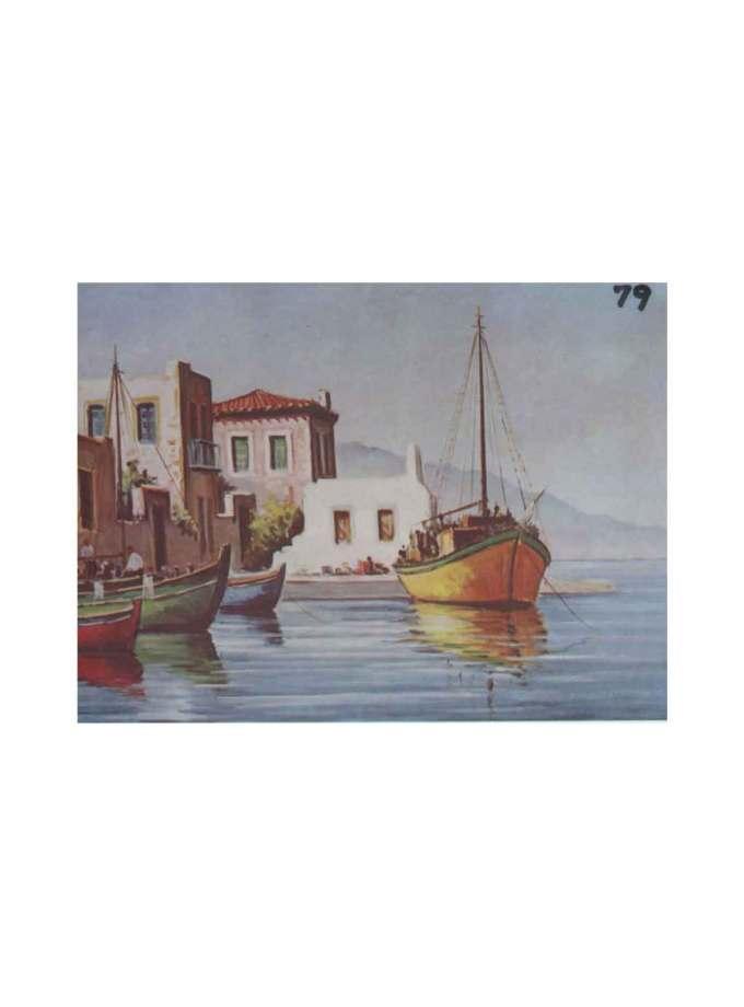 79-3040-Prosxediasmeno-Cartolino-eikona-Art&Colour