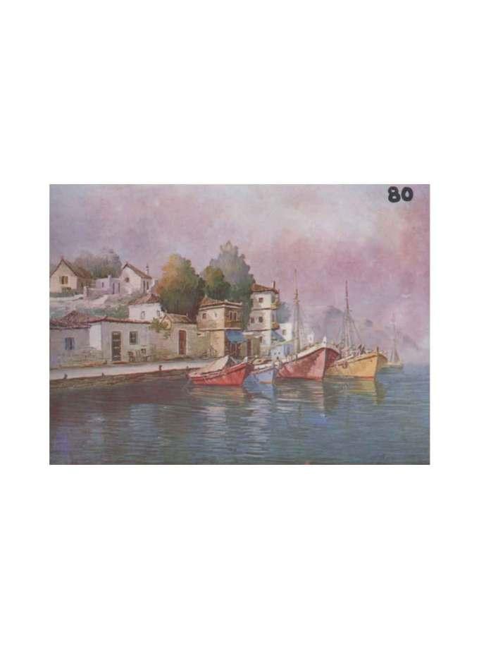 80-3040-Prosxediasmeno-Cartolino-eikona-Art&Colour