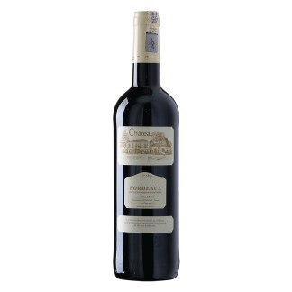Chateau De Brandey, Bordeaux. The wine is a lovely garnet red. The nose opens on aromas of red fruits, blackberries and raspberry. The palate reveals tannins that are silky and supple combined with delicate vanilla notes. The finish is fruity and delightfully long.