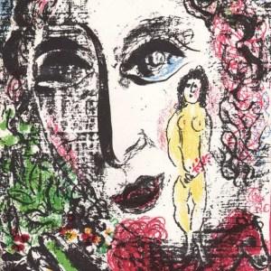 1963 Marc Chagall Lithograph, Apparition at the Circus
