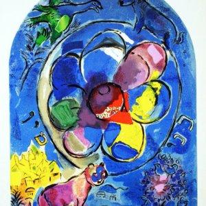 "Chagall Lithograph ""Benjamin"" Jerusalem windows 1962"