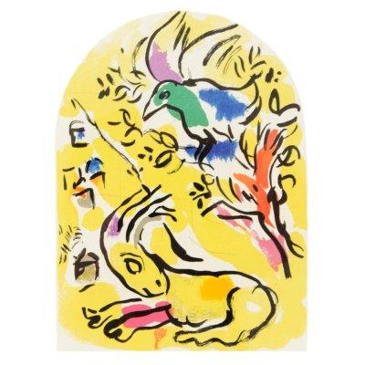 """Chagall Lithograph """"Sketch of Naphtali"""" Jerusalem windows 1962"""