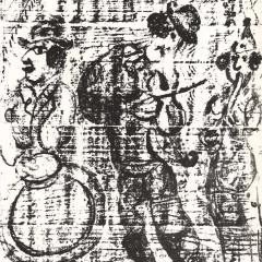 """Chagall """"The wondering musicians"""" Lithograph V2, Mourlot 1963"""