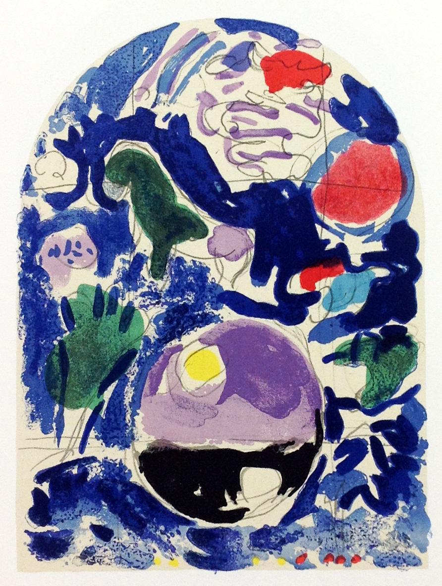 Chagall Sketch for Simeon, Lithograph Jerusalem windows
