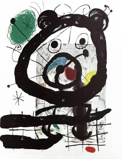 """Joan Miro Original Lithograph """"DM12151"""" printed 1970"""