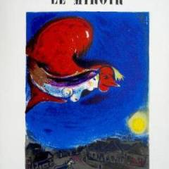 Marc Chagall    Lithograph DM0127, Derriere le Miroir 1950, Surrealism