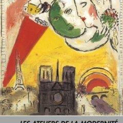 "Chagall ""Les atelier de la modernite"" Poster printed 2005"
