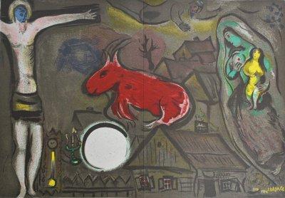 "Chagall Lithograph 15x22"" printed 1950"