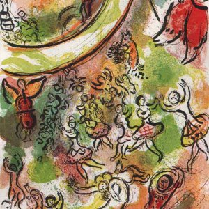 """Chagall Lithograph """"Frontispiece"""" Chagall Original Lithograph, Frontispiece, Ceiling of Paris Opera"""